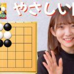 【ゲーム実況】やさしい囲碁にアイドルが挑戦してみた!#001 夏川あみ