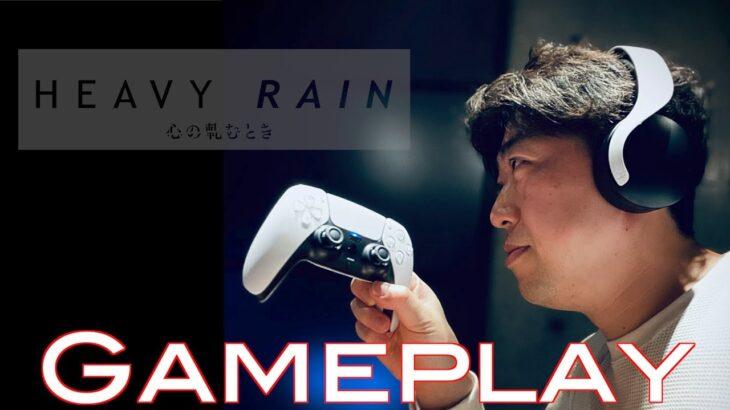 [2021初投稿は] Heavy Rain [ゲーム実況]
