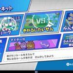 2021.01.28 ぷよぷよeスポーツ | vs. DIO 30
