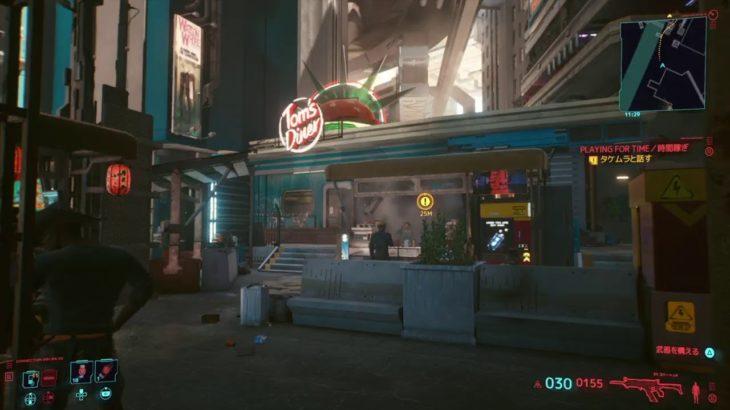 [ゲーム実況放送]サイバーパンク2077ナイトシティ探索プレイ