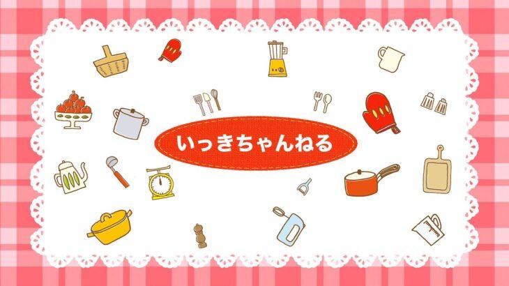#3【ゲーム実況】ペーパーマリオdeゲーム実況!