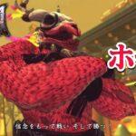 スト4オメガ 「サンダー・ホーク」 難易度MAX 攻略レビュー 【Nokyo】 ゲームプレイ