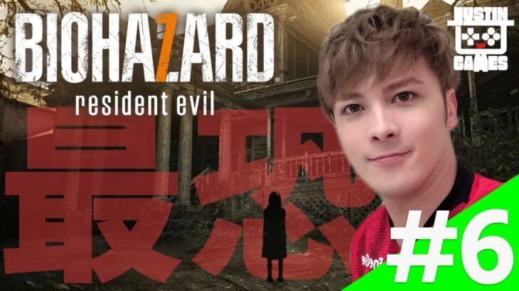 【バイオハザード7】#6 最恐ゲームを初見攻略!イカれた家族の真実!【閲覧注意】