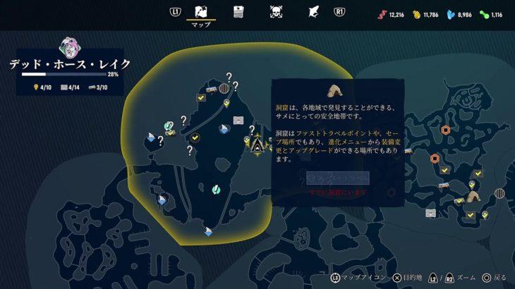 あじ秋刀魚のゲーム実況 初見『MANEATER』#1-3