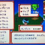 (※バグ技使用) 強くてニューゲーム!RTAっぽくクリアしてみた(part3) ドラゴンボールZ  超サイヤ伝説