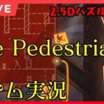 【The Pedestrian/part.3】桜井ユイののんびりゲーム実況【🌸309】