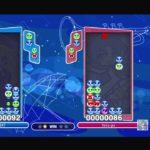 [ぷよスポ]ぷよぷよeスポーツ オンライン対戦 Part3