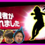真の王者は誰だ!?新たな挑戦者が・・・「大乱闘スマッシュブラザーズspecial」【マンゲキゲーム実況!!】
