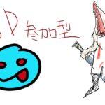 【ゲーム実況】本日は「まふゆ」さん固定、寝付けない人おいで!DBD配信するのだ!→後半マイクラ生活参加型