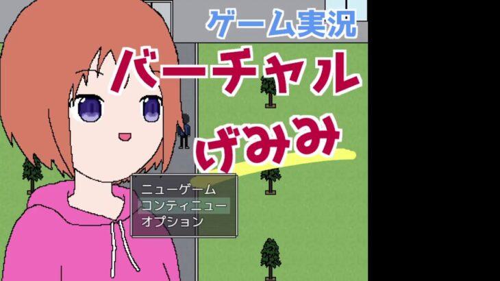 【ゲーム攻略】入手困難!?珍しいヌケニンの入手方法を大公開!【ニンジャボックス】