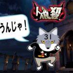 【3D人狼殺】ムラナンデス!【ゲーム実況】