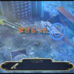 ゲーム攻略動画っぽい!更年期がゆく!ABYSS №4