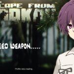 【Escape from Tarkov】運ゲーHSは悪い文化!【Vtuberゲーム実況】
