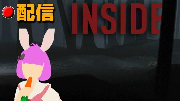 雰囲気ホラーな最高傑作パズルゲーム – 『INSIDE』 ゲーム実況プレイ