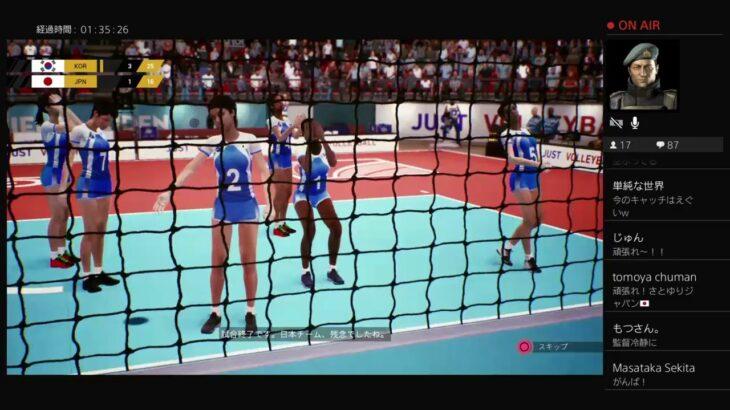 [ゲーム実況]バレーボール実況プレイ #3 さとゆりJAPAN VS 韓国