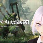 【ゲーム実況/NieR: Automata #9】水没都市へ先入!激しい空中戦!?【はまブリ/Vtuber】