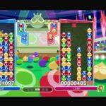 【PS4】ぷよぷよeスポーツ レート潜ります