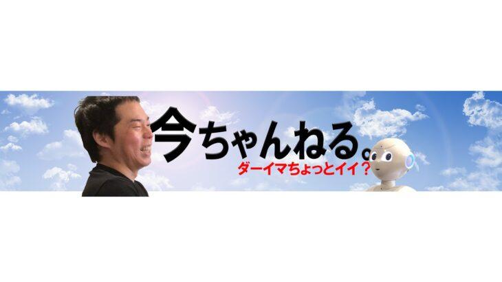 ほぼ人生初ゲーム実況生配信!バイオハザードRE:3 #12