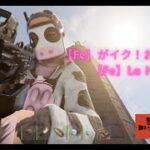 #ゲーム実況#Rust#Fe【Fe】La Moonがイク!? RUST公式鯖サバイバル SeriesⅡ