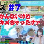 【ゲーム実況】スマブラ総当たり対決#6【大乱闘スマッシュブラザーズSPECIAL】