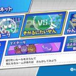 【ぷよぷよeスポーツ】ぷよぼしながらとこぷよ!【PS4】