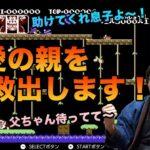 レトロゲーム実況 ~part9~ ドンキーコングJr.をやってみた!