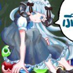 【switch/ps4】nagoyanさん20先/nonaさん20先/イレイナ&サヤさん20先【ぷよぷよeスポーツ/ぷよぷよテトリス2】