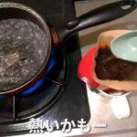 鍋とレンゲで毎日カフェオレ作ってるゲーム実況者がいるかもー【モーニングルーティン】
