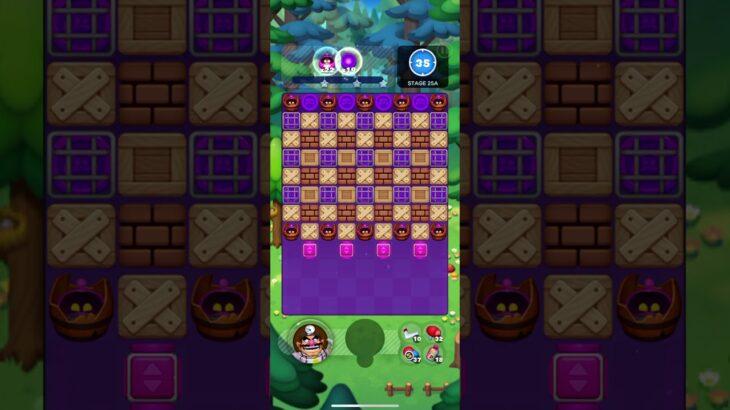 ステージ25A 星3つ クリア ドクターマリオ ワールド アプリ 攻略 ゲーム