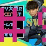 【ファイナルソード】ワイバーン戦【罰ゲーム実況】#9