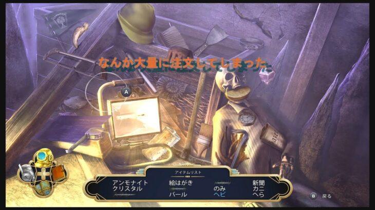 ゲーム攻略動画っぽい!更年期がゆく!ABYSS №6