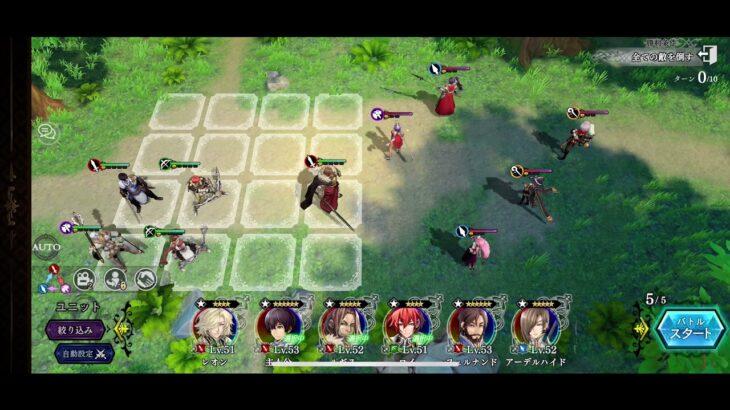 【ゲーム攻略】オルサガR カジノミラージュ マーヴェルの密室EX 独自攻略