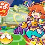 【ぷよぷよeスポーツ】クラブ対戦! 3000↑ 【switch】