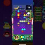 ステージ 1048 星3つ クリア ドクターマリオ ワールド 攻略 ゲーム アプリ