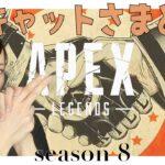 カジュアルAPEX配信【参加️ OK @1】 女性ゲーム実況