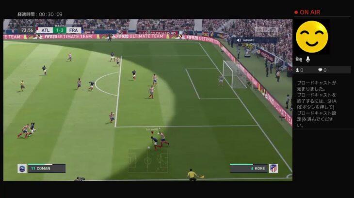 FIFA20 最低   #eスポーツ #シーズン105