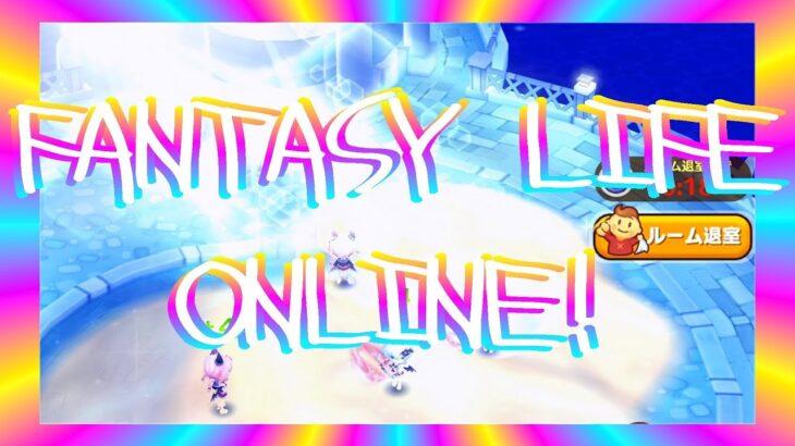 【ゲーム実況ファンタジーライフオンラインFLO】緊急メンテナンス突入編?★期間限定キリタチ山山頂!新乗物飛行艇&iPad Airで初見突撃してみた!【ライブ録画】Fantasy Life Online