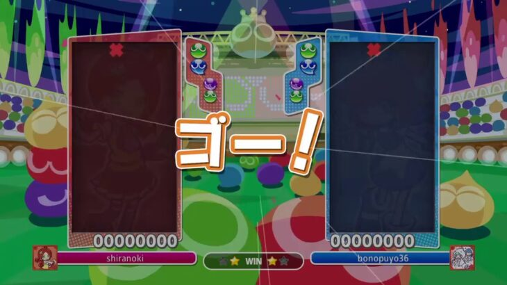 PS4 ぷよぷよeスポーツ 今年の初対人戦