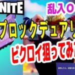 SUPER_KENKENのゲーム実況ライブ!!(視聴者参加型! 誰でも参加OK!)