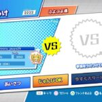 ぷよぷよeスポーツ 第8回 飛車ぷよ!オンライン 出るよ
