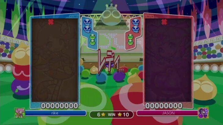【ぷよぷよeスポーツ】朝のぷよ募【Switch PS4 PC】