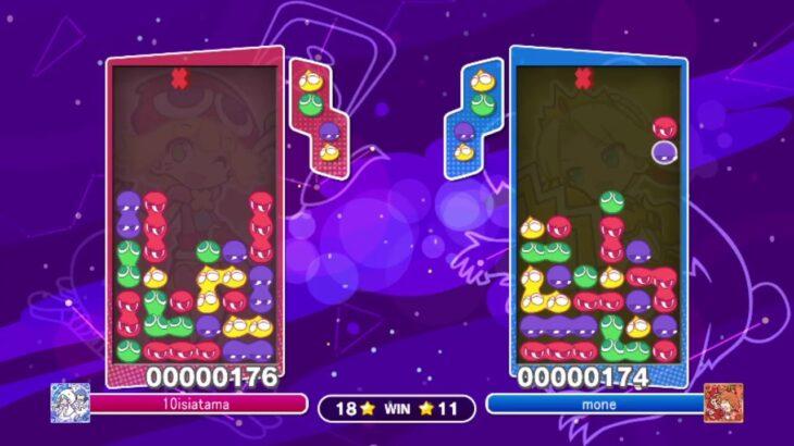 ぷよぷよeスポーツ steam2部リーグ vs moneさん