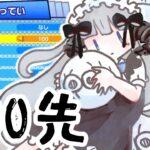 【switch】るきてなさんと100先【ぷよぷよeスポーツ】