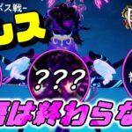 【バランワンダーワールド】ラスボス「ランス」撃破!【ゲーム実況攻略part14】