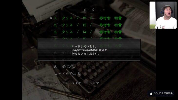 【#7】EIKOがバイオハザード 1を生配信!【ゲーム実況】