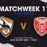 ライブ配信!!! Chiangrai F.C. (東京ヴェルディeスポーツ) vs Police Tero F.C. | E-LEAGUE 2021 | MATCHWEEK  11