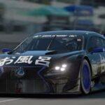 【Mission-49】GT™SPORT 驚異の3位発進!eスポーツ選手権都道府県予選が始まりました
