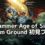Warhammer Age of Sigmar: Storm Ground 初見プレイ ネルソラ ゲーム実況配信