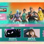 テルルeスポーツ 2021 ~FORTNITE Vol.2〜開催決定!!