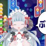 【ぷよぷよeスポーツ】ぷよぷよひつじ【ぷよぷよテトリス2】